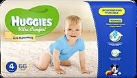 Подгузники Huggies Ultra Comfort №4 8-14 кг (66 шт) (хаггис ультра комфорт) для мальчиков