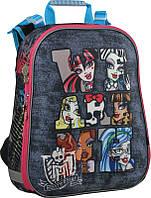 Ранец школьный каркасный KITE 2015 Monster High 531