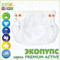 Трусики-подгузники ЭКОПУПС Premium ACTIVE, без вкладыша , 3-7 кг для новорожденного