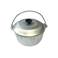 Казан походный литой алюминиевый с крышкой и дужкой  12л