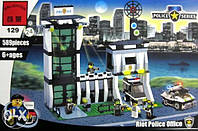 Конструктор Brick 129 Полицейский участок 589дет.