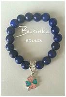 Детский синий браслет из натурального камня - Говлит для девочек с подвеской Клевер BD1403