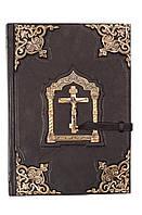 Библия большая с литьем, в кожаном переплете с трехсторонним золотым обрезом