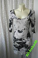 Платье женское мини легкое вискоза стрейч Next р.44-46