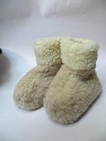Чуни из овечьей шерсти детские бежевые