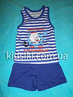 Детский трикотажный комплект майка и шорты для мальчика
