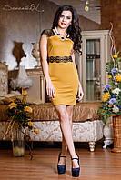 Женское облегающее платье до колен приталенное Горчичный