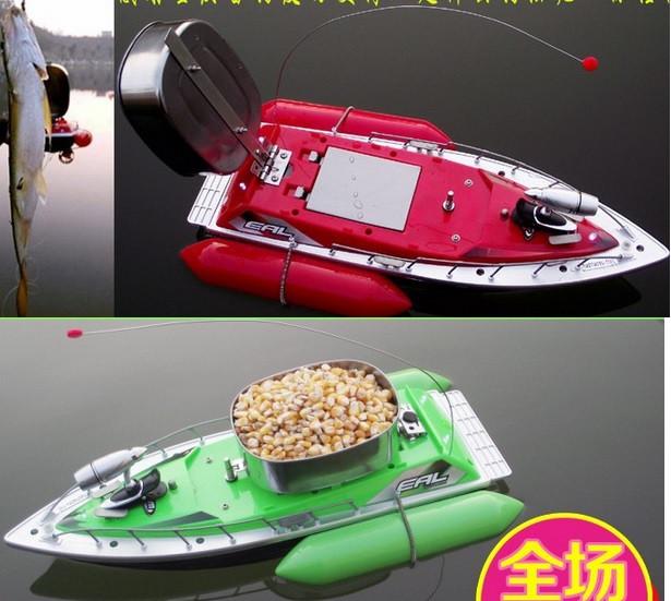 катер для завоза прикормки с эхолотом