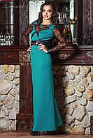 Женское облегающее вечернее платье в пол с гипюровым рукавом