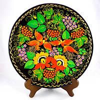 Расписная тарелка Радуга