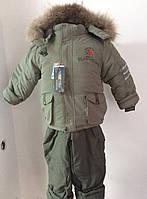 Детские зимние комбинезоны-тройка для мальчиков  на 2-6 летS402