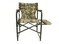 Стул-кресло Рыбак