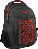 Рюкзак молодежный с украинским орнаментом,отдел для ноутбука