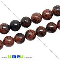 Бусина натуральный камень Обсидиан Махагоновый, 10 мм, Круглая, 1 шт. (BUS-009977)