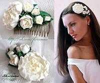 """""""Белые пионы""""свадебный гребень для волос"""