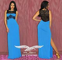 Платье в пол с кружевом и гипюровой спинкой