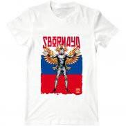 Мужская футболка модная с принтом 2014 Fifa World Cup