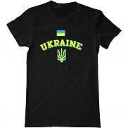 Мужская футболка с принтом Патриот из Украины