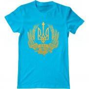 Мужская футболка с принтом Герб З нами Бог і Україна
