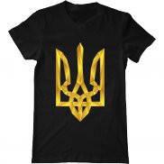Мужская патриотическая футболка с принтом Герб Украины GOLD