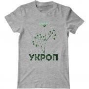 Мужская футболка с принтом Укроп