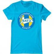 Мужская футболка с принтом БАТЭ Борисов