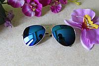 Очки RAY BAN Авиатор зеркальные синие (унисекс)