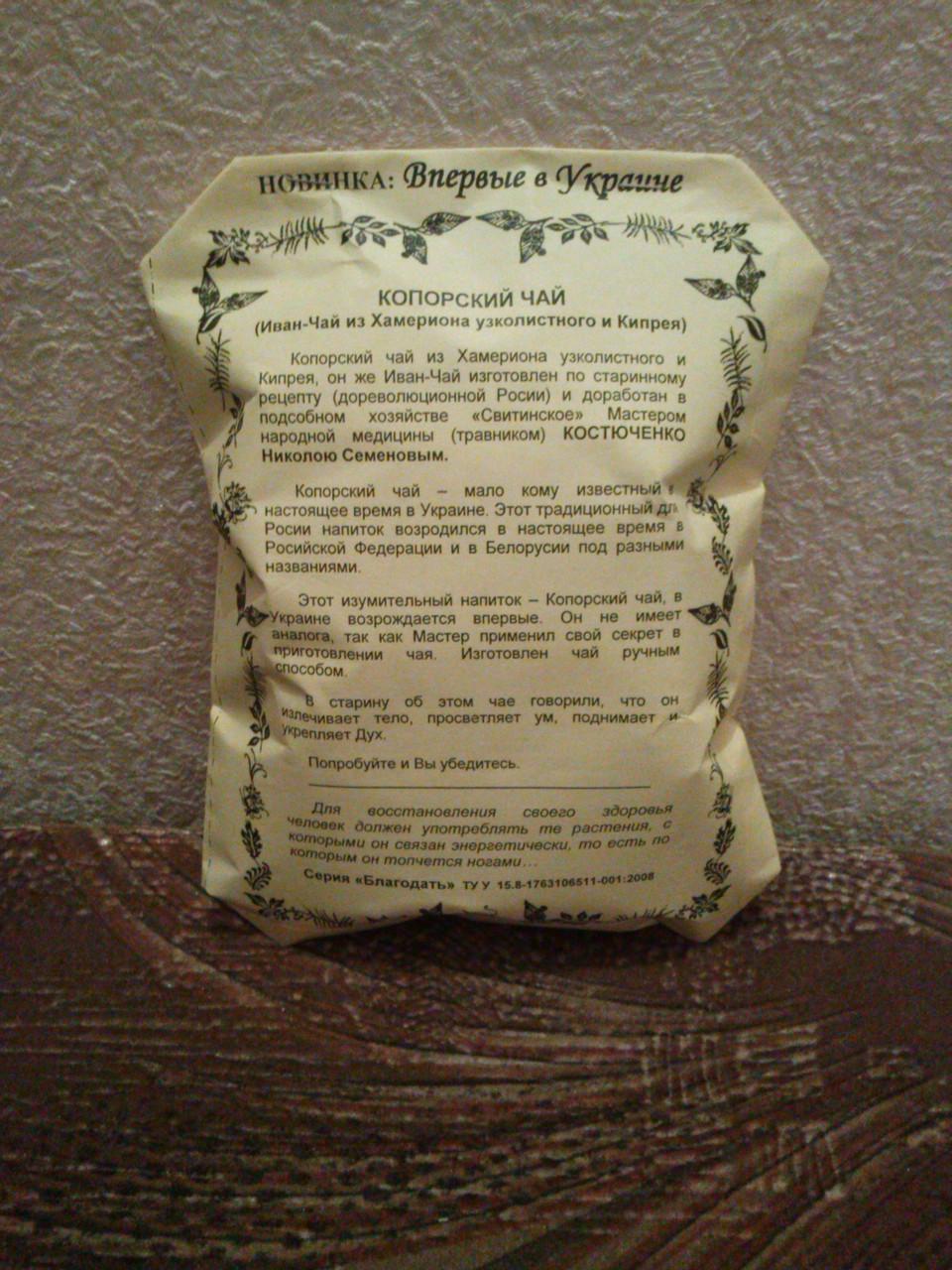 препарат гинкго билоба для потенции