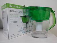 Фильтр для очистки воды Гербалайф