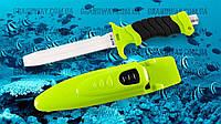 """Нож для дайвинга и подводной охоты """"GRAND WAY""""  SS 10"""