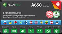 Gps-навигатор Navitel A650