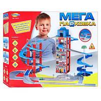 Детский Гараж 922-5 Мега-паркинг  6 этажей