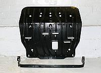 Защита картера двигателя и акпп, дифференциала Kia Sportage III 2010- с установкой! Киев