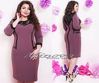 Платье Глория (размеры 48-50)