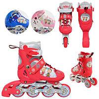 Детские ролики Profi Roller B 3014 S (31-34) раздвижные, 3 цвета