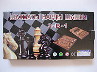 Шахматы, шашки, нарды набор настольных игр IG-4020