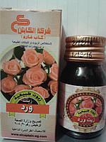 Розовое масло египет 30 мл.