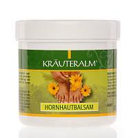 Бальзам от мозолей и загрубевшей кожи Krauteralm Германия 250 мл.