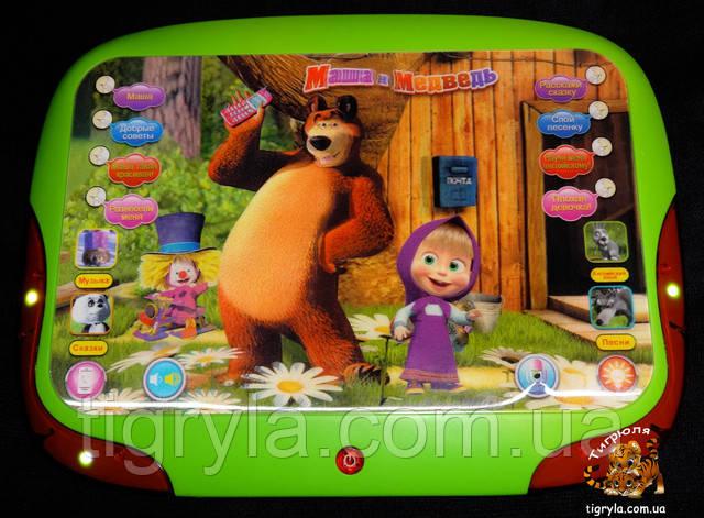 Песня из маша и медведь картина маслом скачать