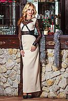 Элегантное женское вечернее платье с гипюровым рукавом (M)