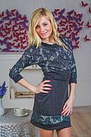 Платье короткое женское , фото 1