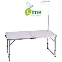 Раскладной стол алюминиевый с держ. для лампы 120х60х70см