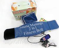 Пояс для похудения сауна-белт 2 в1, Sauna Massage 2 in 1 Fitness Belt