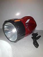Фонарь - лампа на аккумуляторе YJ-2823