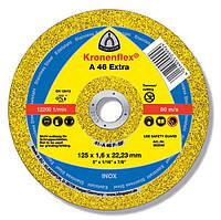 Отрезной круг Kronenflex A 60 Extra 125x1x22,23