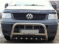 Защитная дуга, кенгурятник на Volkswagen T5