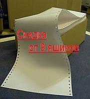 Перфорированная бумага ЛПФ 55г/м2-210 Super Lux от 9 ящиков