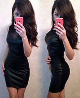 Женское платье кожзам без рукавов