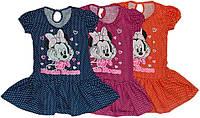 Платье детское для девочки Минни Маус  размер 32, 34