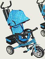 Велосипед трехколесный Super Trike VT1417 Blue
